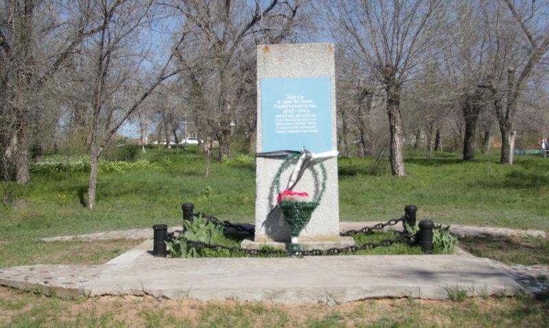 г. Дубовка. Памятный знак на месте переправы через р. Волгу.