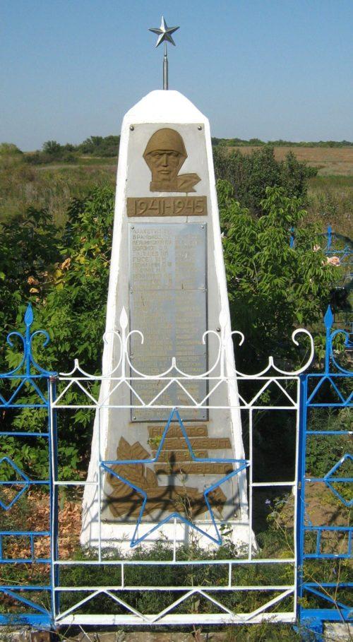 х. Головский Клетского р-на. Братская могила советских воинов.