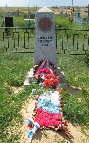 с. Петропавловка Дубовского р-на. Братская могила советских воинов.
