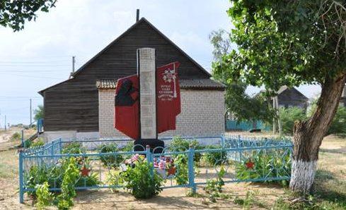 х. Родники Дубовского р-на. Братская могила советских воинов, погибших в период Сталинградской битвы.