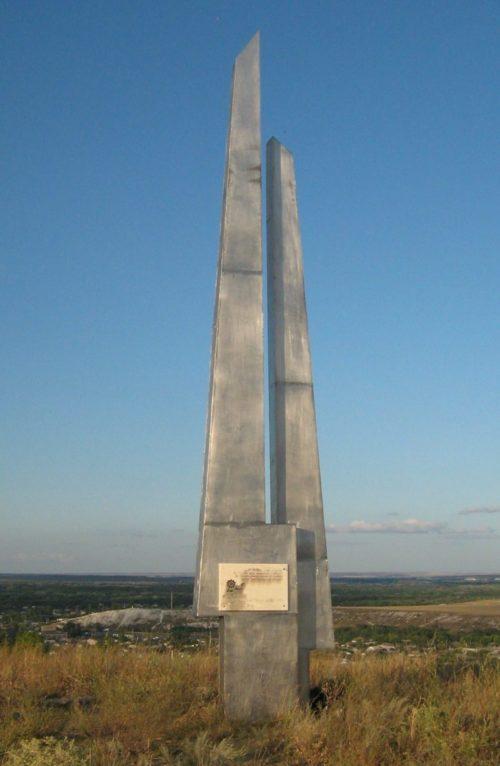 ст-ца. Клетская. Памятный знак на месте боев 76-й стрелковой дивизии во время Сталинградской битвы.