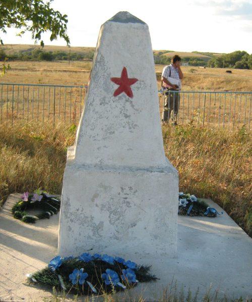 х. Липовский Клетского р-на. Братская могила советских воинов.