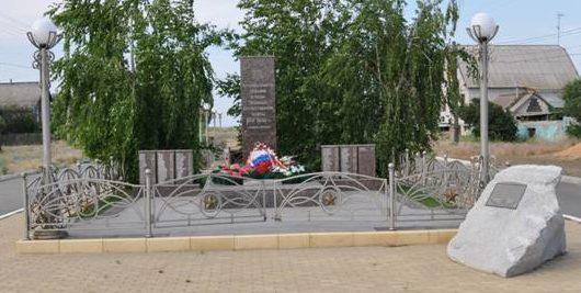 с. Стрельноширкое Дубовского р-на. Братская могила советских воинов.