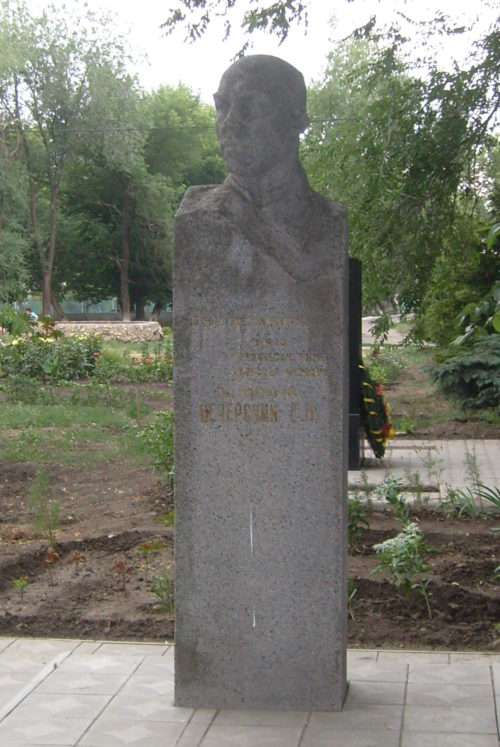 п. Елань Еланского р-на. Могила гвардии полковника Печерского Г.Н., погибшего во время Сталинградской битвы.