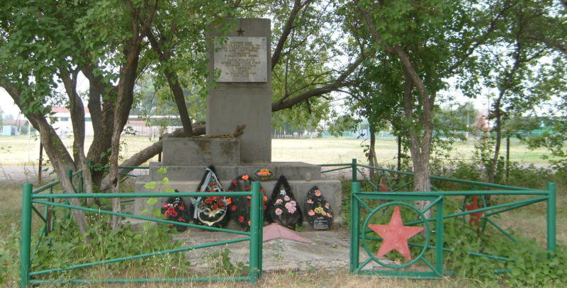 с. Терновое Еланского р-на. Братская могила советских воинов, погибших в период Сталинградской битвы.