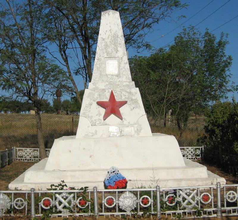 х. Перелазовский Клетского р-на. Братская могила советских воинов.