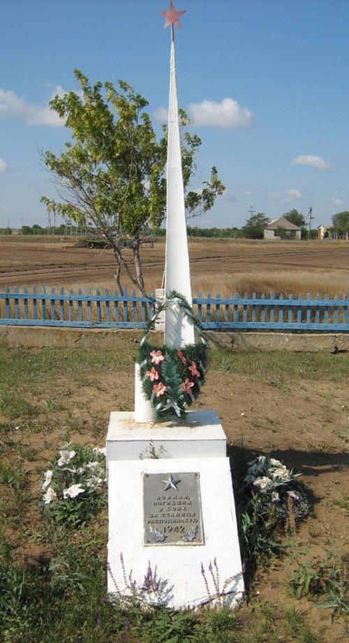 ст-ца. Распопинская Клетского р-на. Братская могила советских воинов, погибших в годы войны.
