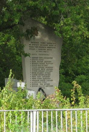 х. Вилтов Иловлинского р-на. Братская могила советских воинов.
