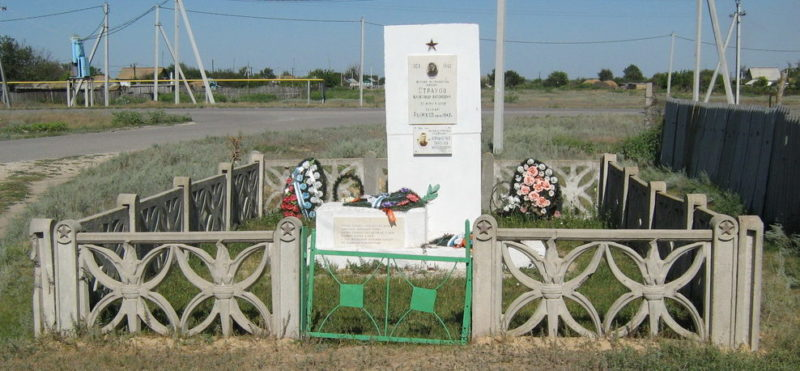 х. Желтухин Иловлинского р-на. Братская могила советских воинов.