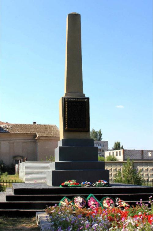 г. Котельниково. Братская могила советских воинов на площади Ленина.