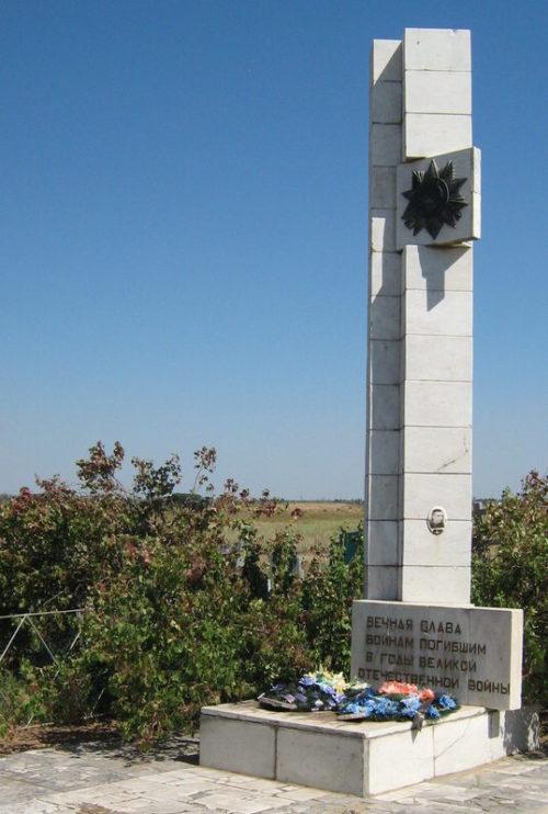 х. Колоцкий Иловлинского р-на. Братская могила советских воинов, погибших во время Сталинградской битвы.