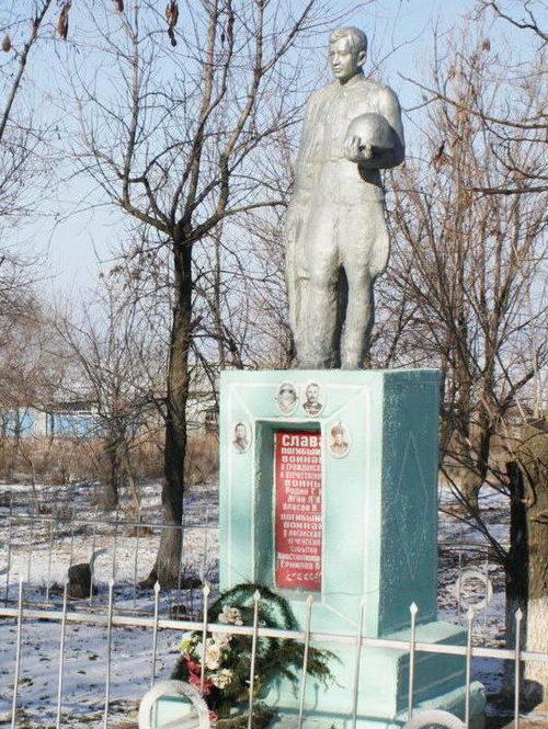 ст-ца. Нагавская Котельниковского р-на. Братская могила советских воинов.