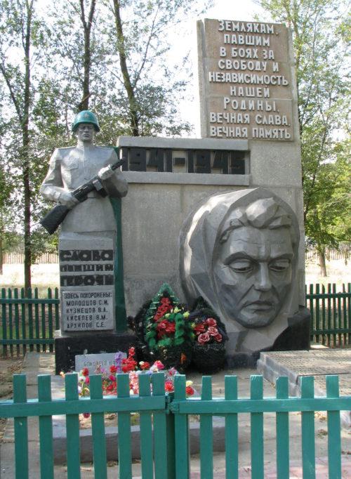 х. Нагольный Котельниковского р-на. Мемориал землякам и братская могила 5 советских воинов.