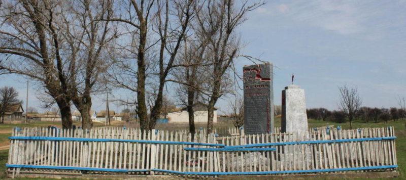 х. Небыков Котельниковского р-на. Братская могила, в которой похоронено 74 советских воинов.