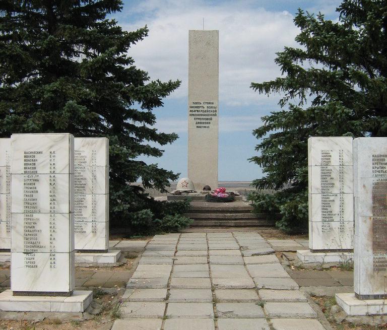 ст-ца. Сиротинская Иловлинского р-на. Памятник «Высота 180,9 м», установленный на братской могиле советских воинов, погибших во время Сталинградской битвы.