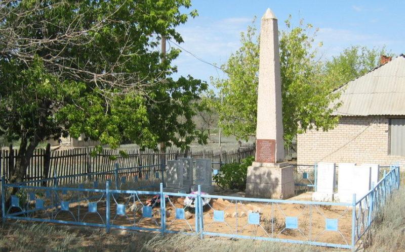 х. Хмелевской Иловлинского р-на. Братская могила советских воинов.