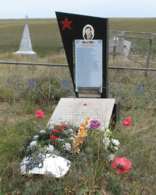 х. Терновый Котельниковского р-на. Братская могила советских воинов.