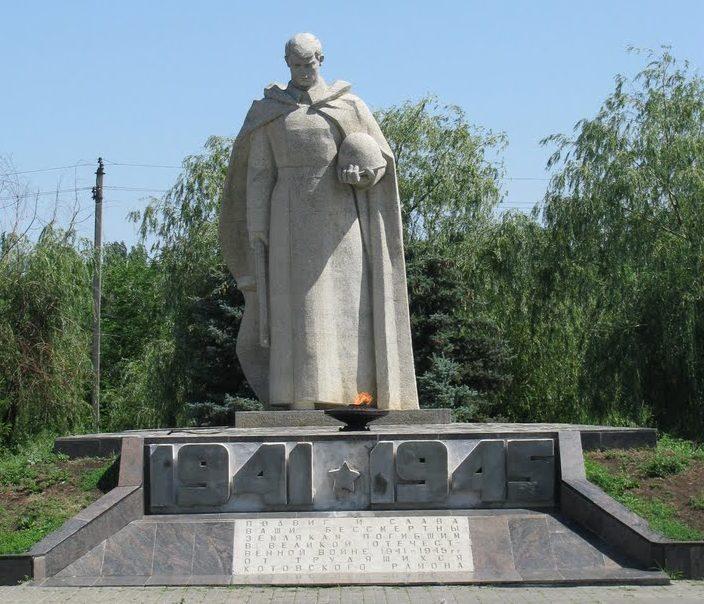 г. Котово. Памятник «Скорбящий воин».