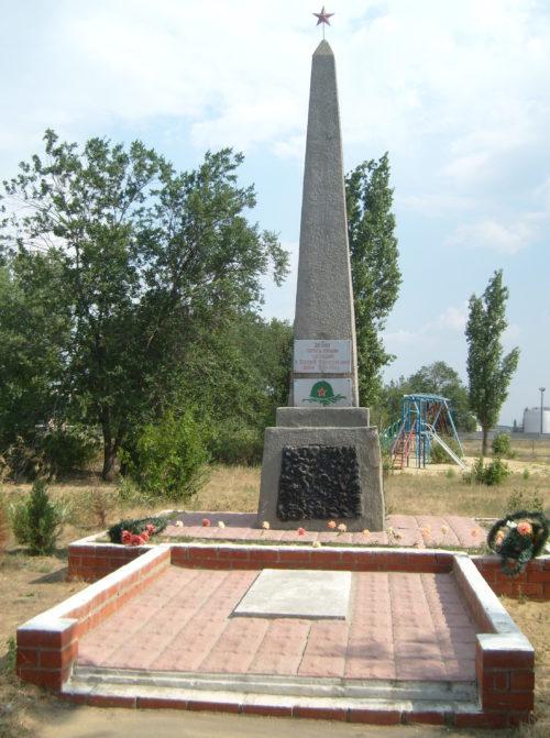 ст-ца. Лапшинская Котовского р-на. Братская могила советских воинов на привокзальной площади.