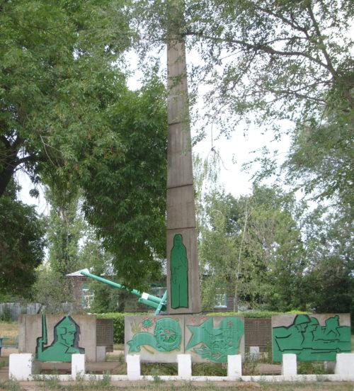 с. М-Ольховка Котовского р-на. Братская могила советских воинов.