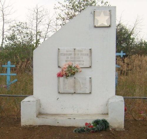 с. Племхоз Котовского р-на. Братская могила советских воинов.