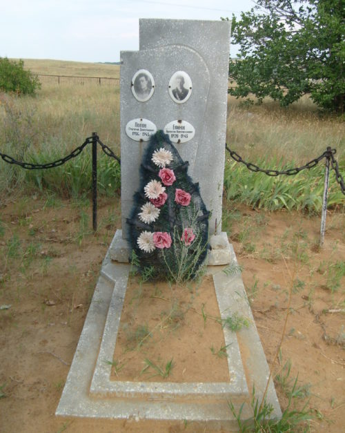 с. Смородино Котовского р-на. Братская могила советских воинов.