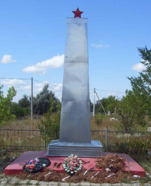 х. Красноармейский Кумылженского р-на. Братская могила советских воинов.