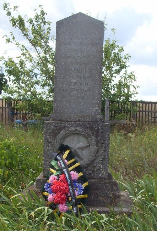 х. Митькин Кумылженского р-на. Братская могила советских воинов.
