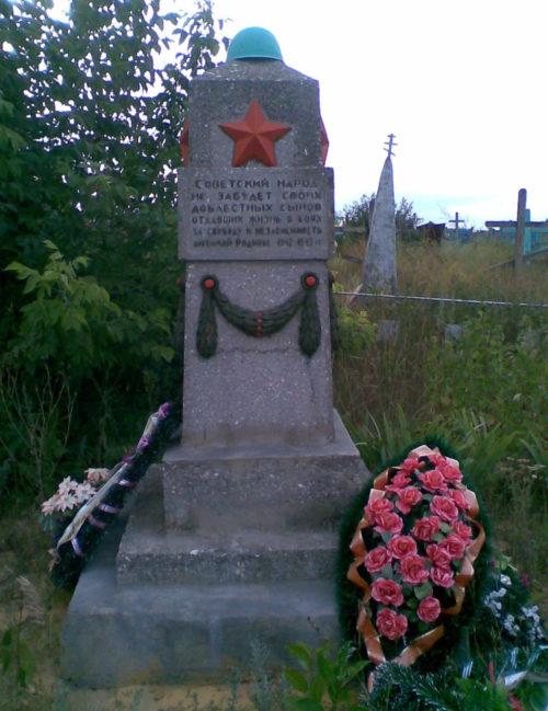 х. Шакин Кумылженского р-на. Братская могила советских воинов.