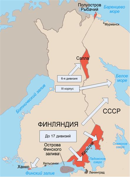 Планы финских ударов в операции Барбаросса. Цветом выделены территории, отошедшие к СССР после Зимней войны.