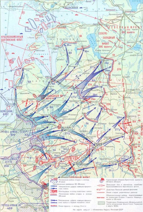 Военные действия 22 июня - 9 июля 1941 г. на Северо-Западном и Западном направлениях.