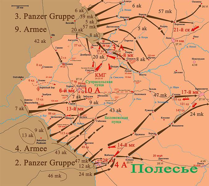 Бои на Белостокском выступе 22-25 июня 1941 г.