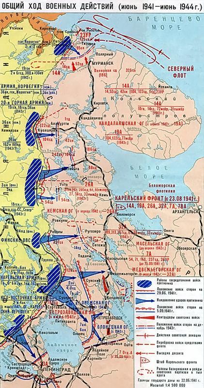 Карта военных действий в советском Заполярье.