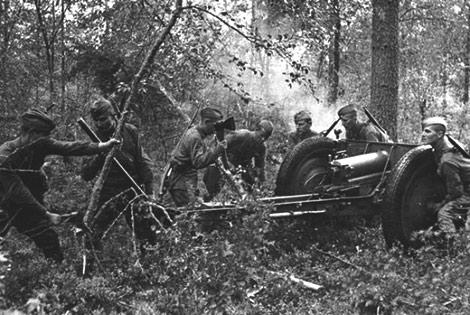 Оборона города. Лето 1941 г.