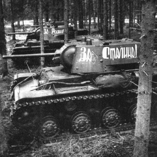 Советские танки у Расейняй.