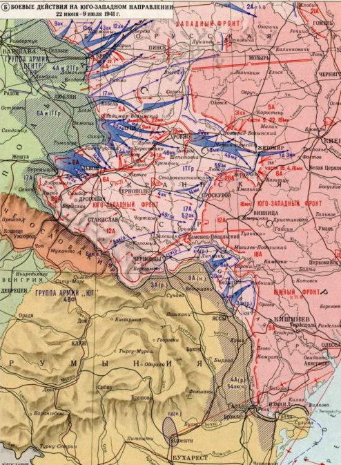 Боевые действия на Юго-Западном направлении 22 июня – июля 1941 года.