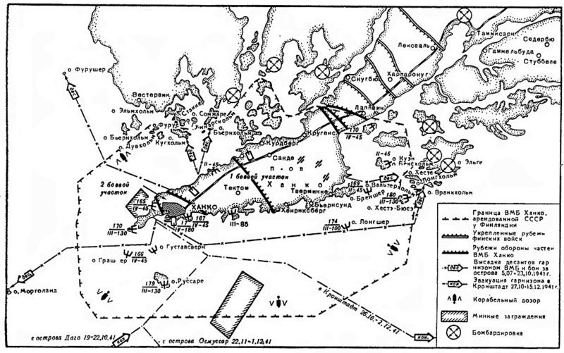 Карта-схема обороны военно-морской базы Ханко.