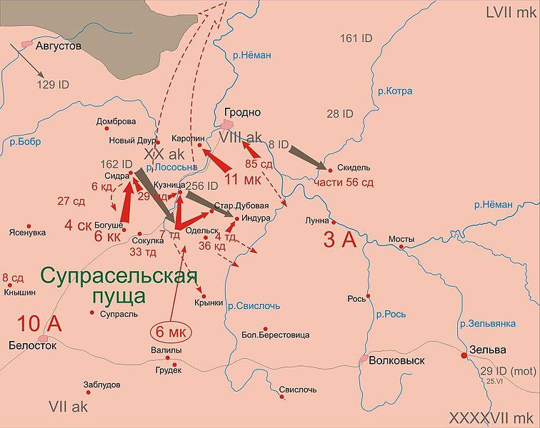 Советский контрудар под Гродно 24-25 июня 1941 г.