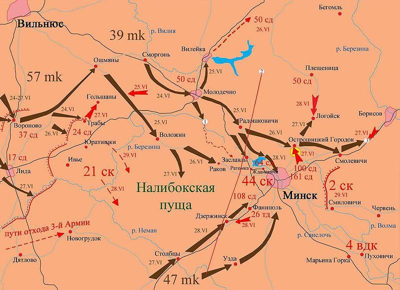 Прорыв немецкой 3-й танковой группы к Минску 24-28 июня 1941г.
