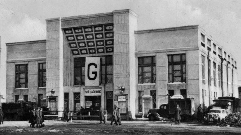 Кинотеатр «Родина» в оккупированном Орле. Декабрь 1941 г.