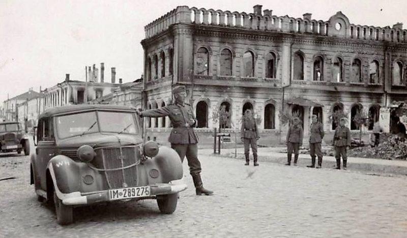 Город в оккупации. Сентябрь 1941 г.