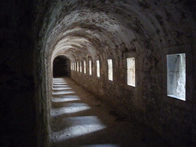 Галерея форта.