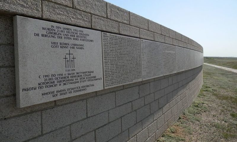 Одна из стел с именами без вести пропавших немцев.