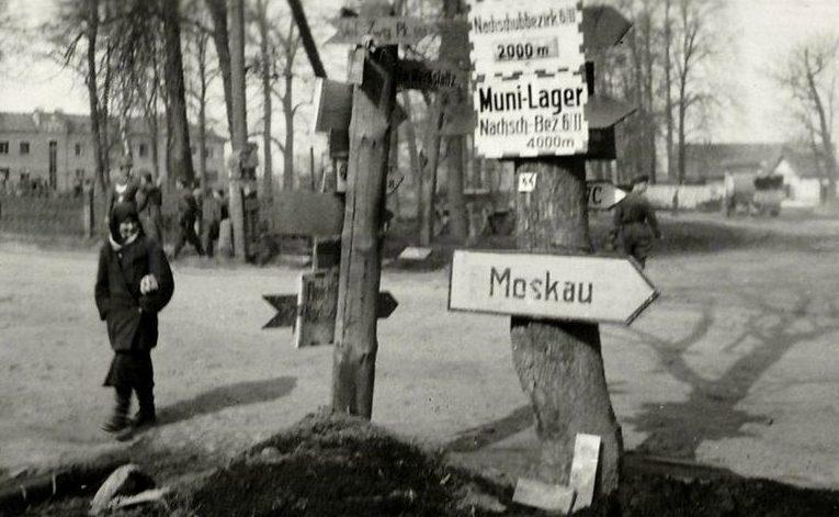 Немецкие дорожные указатели. Октябрь 1941 г.