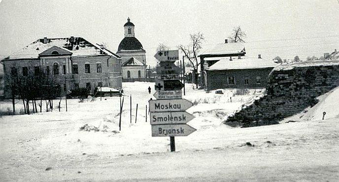 Верковский лазарет и Духо-Николаевская церковь. Декабрь 1941 г.