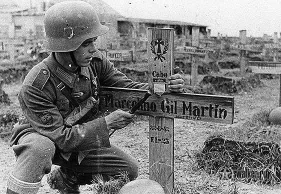 Немецкое кладбище при штабе и госпитале на ст. Григорово. 1943 г.
