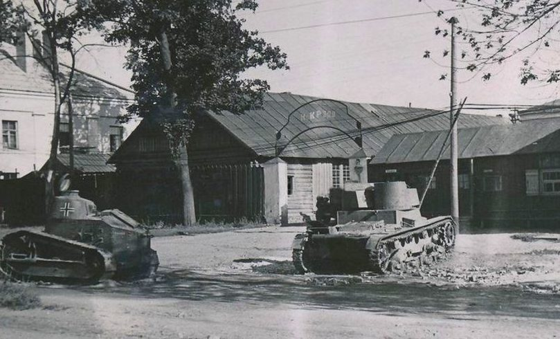 Город в оккупации. Июль 1941 г.