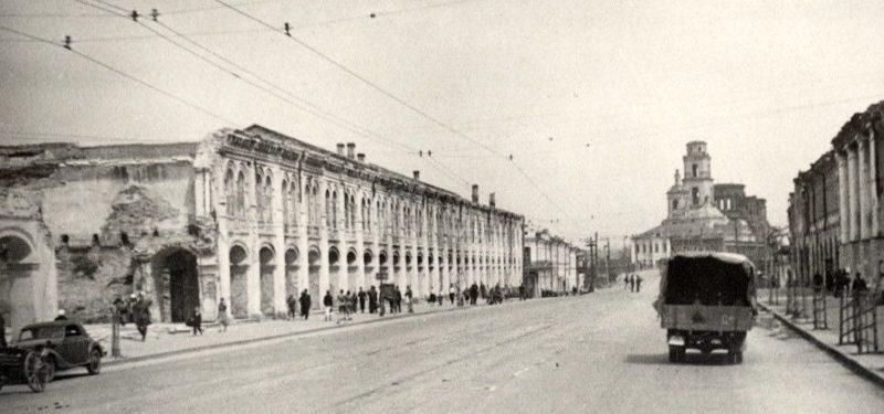 Гостинная улица. Июль 1942 г.
