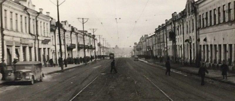 Улица Ленина. Сентябрь 1942 г.
