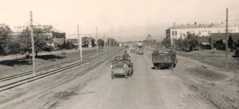 Улица Кромская (Комсомольская). 1942 г.